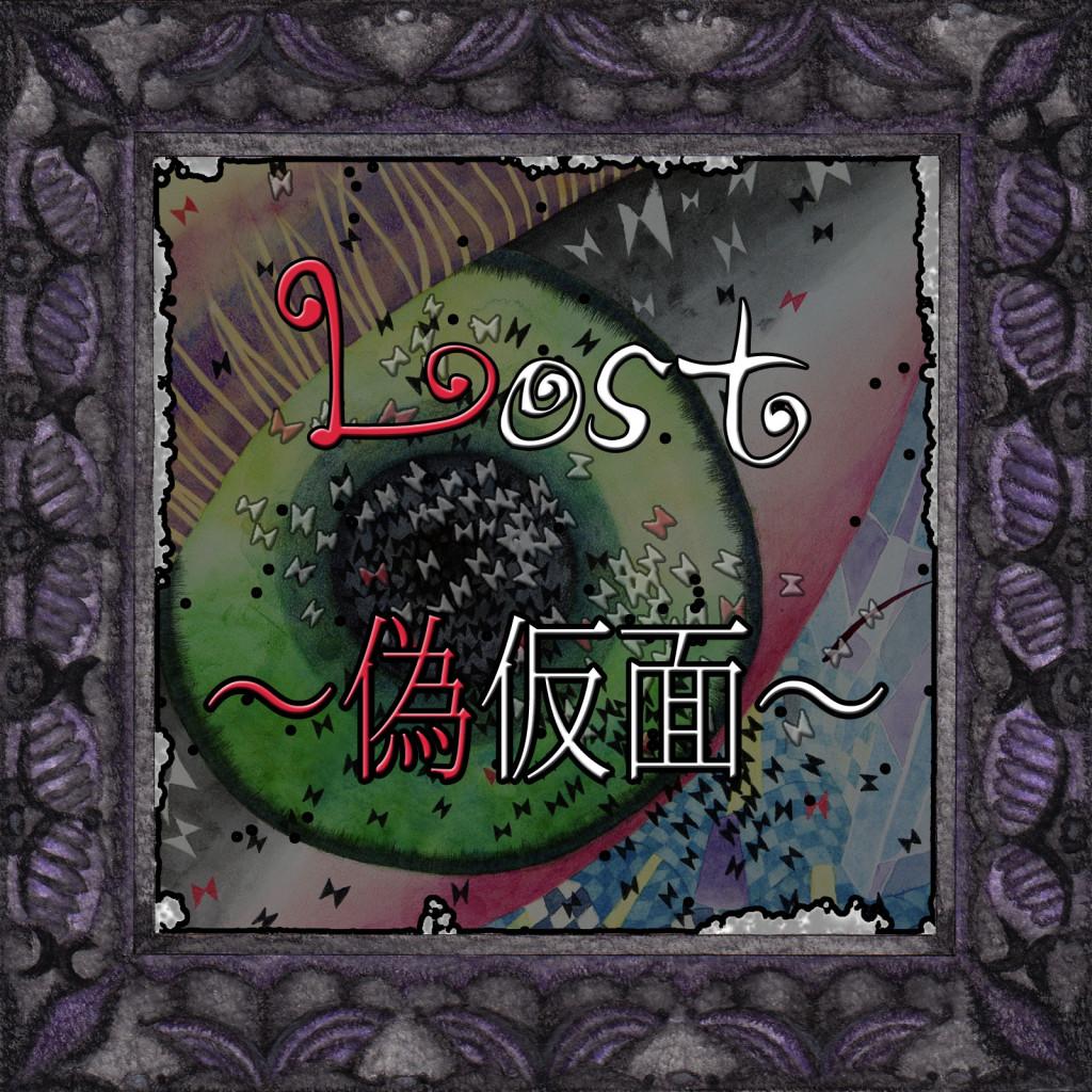 BA_lost_logo