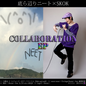 skok_neet_jacket