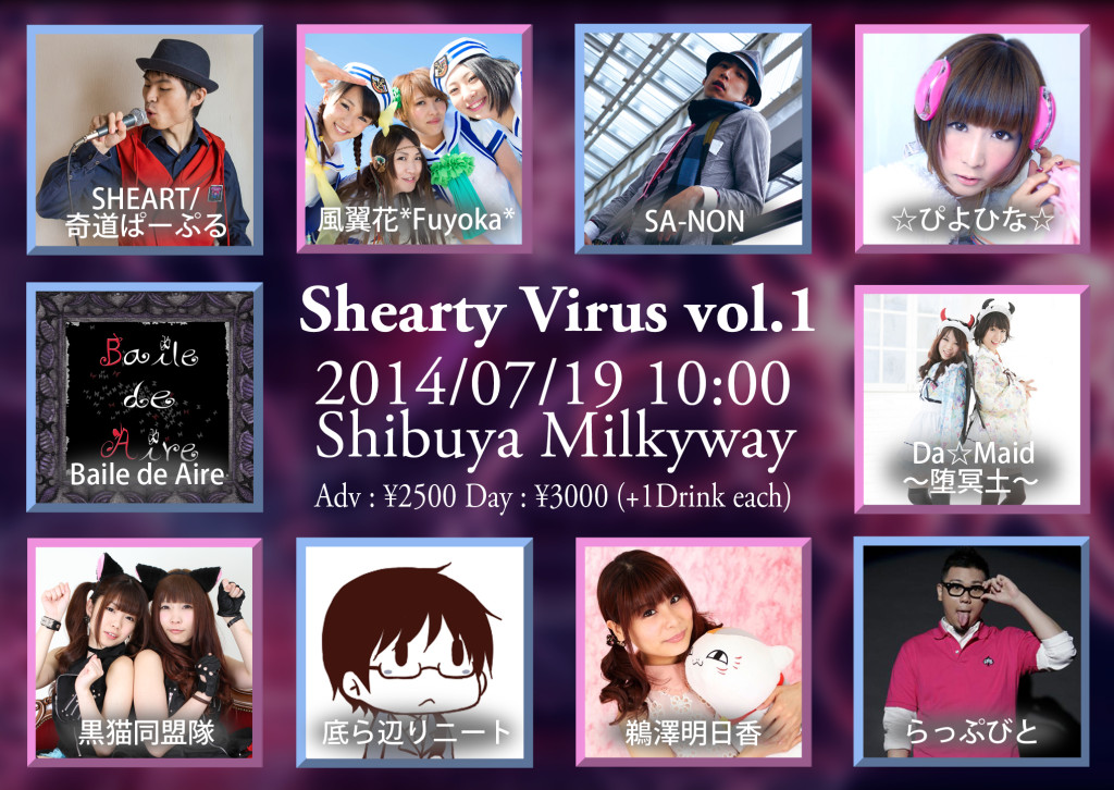 Shearty Virus vol.1 Flyer