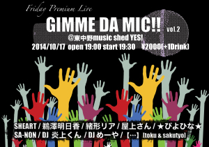 【Friday Premium Live -GIMMIE DA MIC!! vol.2-】 @ 東中野 music shed Yes! | 中野区 | 東京都 | 日本