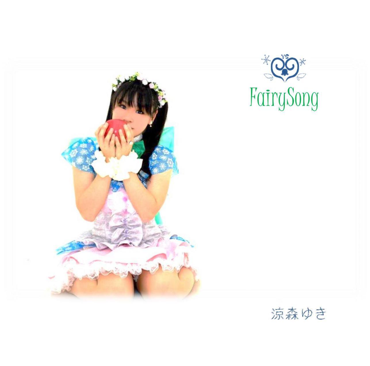 yuki_fairysong