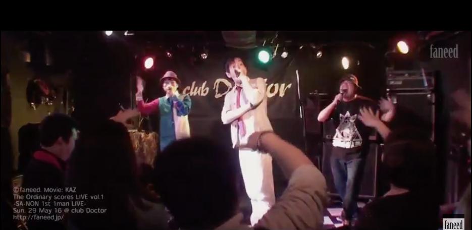 SA_NON_1st_1man_LIVE/The_Ordinary_scores_LIVE_vol_1__club_Doctor_-_YouTube