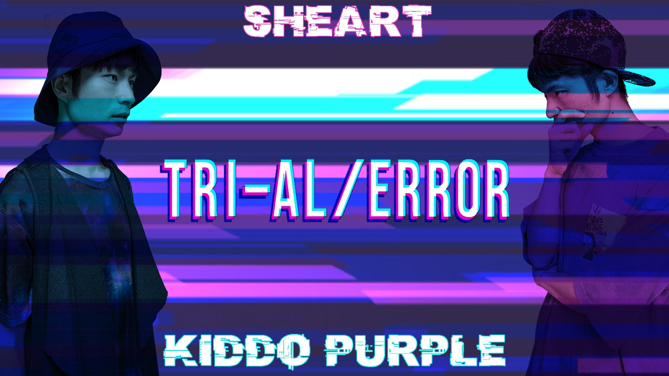 3rd Album『TRI−AL / ERROR』